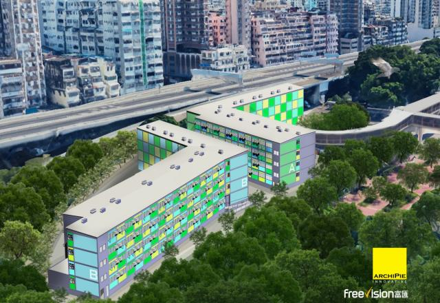 Yen Chow Street Modular Social Housing Project